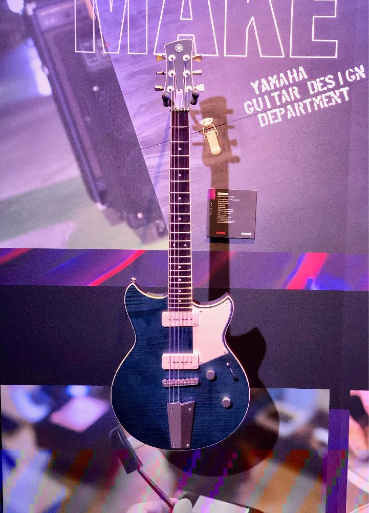 An image of a Yamaha Revstar 502FM electric guitar.