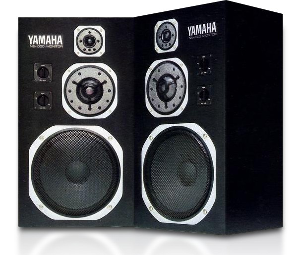 An image of two large Yamaha speakers.