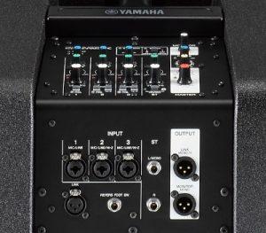 Closeup of the mixer controls.