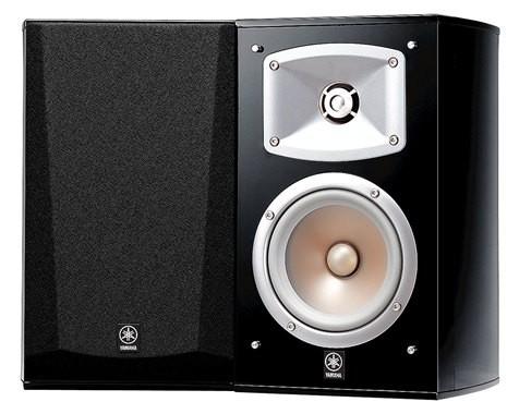 Yamaha NS-333 bookshelf speaker.