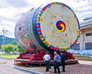 The biggest drum in the world.